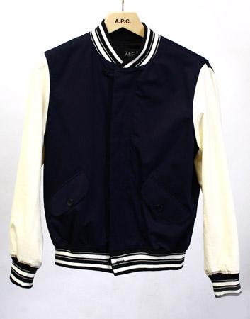 Bomber Baseball Jacket - My Jacket