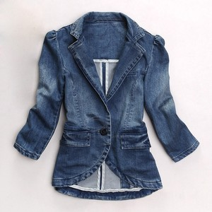 Fitted Jean Jacket For Women - JacketIn