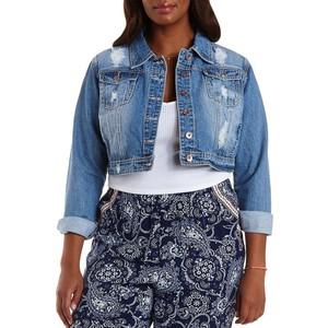 Plus-size Women's - Distressed Denim Cropped Jacket. Keep cool this summer in my new cropped jean jacket! Diva-worthy denim's never looked this trendy before, and you'll love how this versatile jacket will come in clutch for both A/C'd places and breezy summer nights out.
