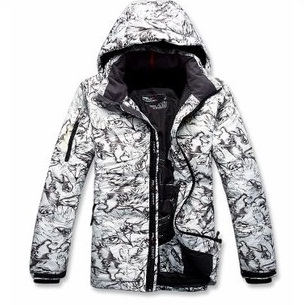 3a908a0cac77c White Camo Jacket Images. Ladies White Camo Jacket