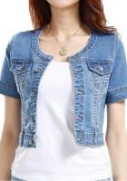 Short Sleeve Denim Jacket Womens